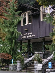 Room rental Stanley Park